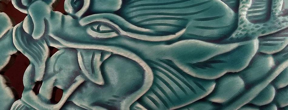 Dragon vase detail, Jinsong & Carol Kim (Seagrove Art Pottery, Seagrove, NC)